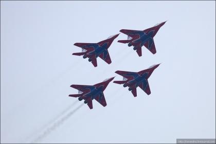 Aerobatic Teams Show